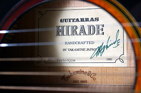 Label Signed by Luthier
